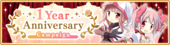 NA banner 0122 m