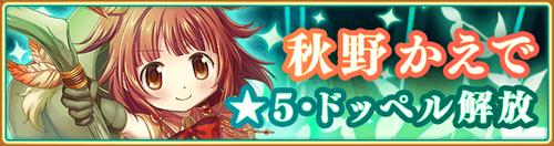 Banner 0134 m
