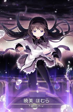 Akemi Homura 05