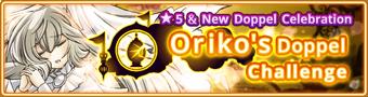 NA banner 0151 m