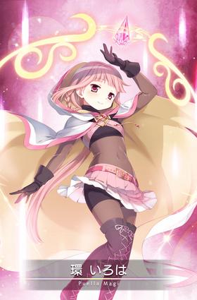 Tamaki Iroha 05