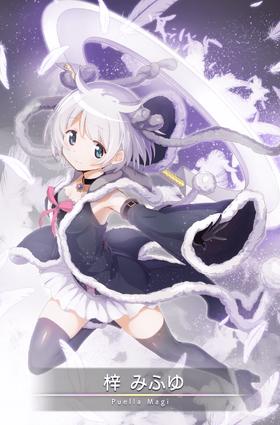 Azusa Mifuyu 05
