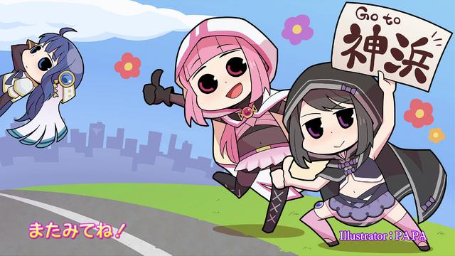 TV Anime End Card 1