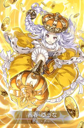 Kaharu Yuuna 05