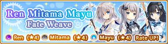 NA banner 20200192 m