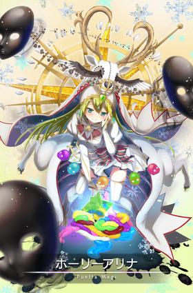Holy Alina 05