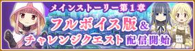 Banner 0038 m