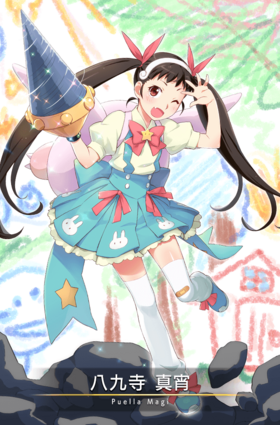 Hachikuji Mayoi 04