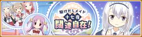 Banner 0097 m