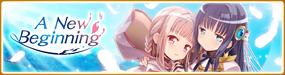 NA banner 0268 m