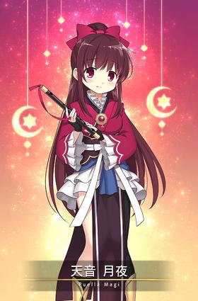 Amane Tsukuyo 04