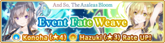 NA banner 0013 m