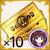 10x Tsukuyo Amane Fate Weave Ticket