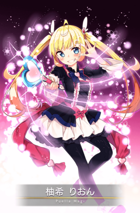 Yuzuki Rion 04