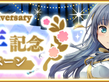 2nd Anniversary Campaign
