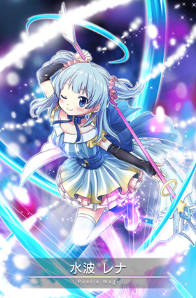 Minami Rena 05
