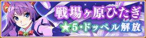 Banner 0204 m