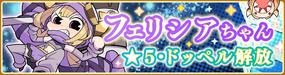Banner 0370 m