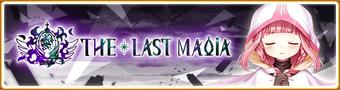 NA banner 0213 m