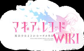Magia-Record-wiki-Logo
