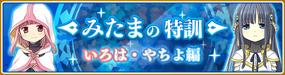 Banner 0039 m