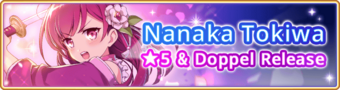 NA banner 0186 m