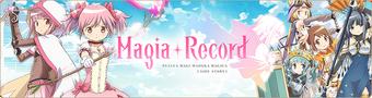 NA banner 0000 m