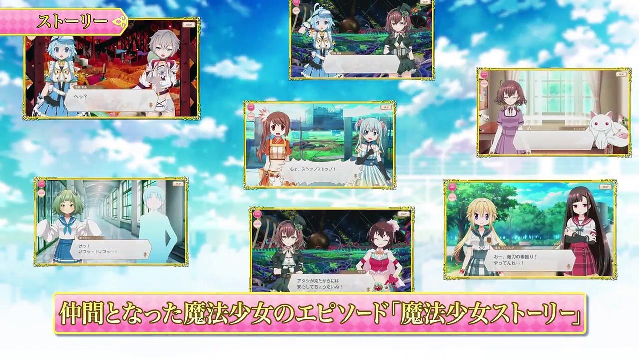 Magia Record Mahou Shoujo Madoka☆Magica Gaiden Introduction PV