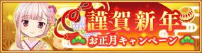 Banner 0172 m