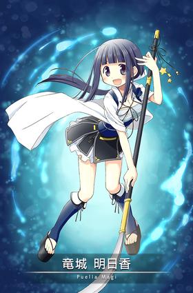 Tatsuki Asuka 03