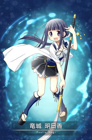 File:Tatsuki Asuka 03.png