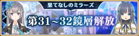 Banner 0306 m