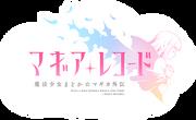 Magia-Record-Logo