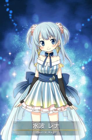 File:Minami Rena 04.png