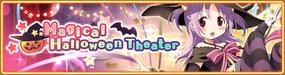 NA banner 0018 m
