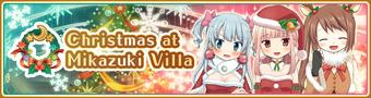 NA banner 0030 m