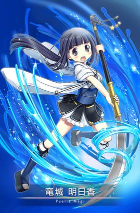 Tatsuki Asuka 05