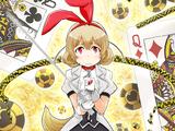 Nanase Yukika