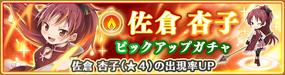 Banner 0010 m