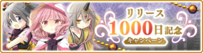 Banner 0384 m