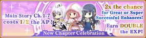 NA banner 0094 m