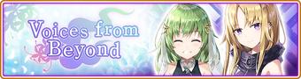 NA banner 0087 m