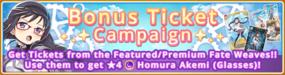 NA banner 0099 m