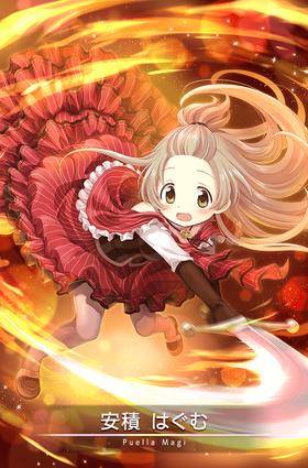 Azumi Hagumu 05