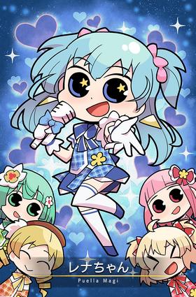 Rena-chan (Idol ver.) 04