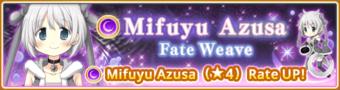 NA banner 0091 m