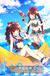 Amane Sisters (Mizugi ver.) 04
