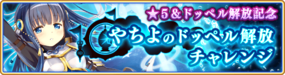Banner 0047 m