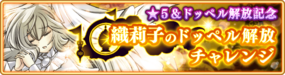 Banner 0151 m
