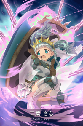 Futaba Sana 05